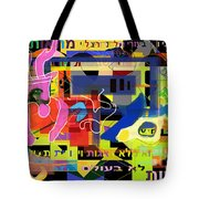 Prayer To Be Saved From The Lust Of Money 3b Tote Bag