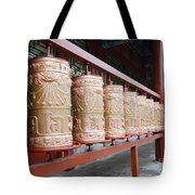 Prince Gong's Mansion 8621 Tote Bag
