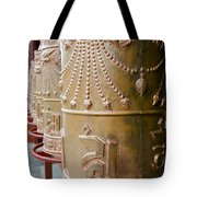 Prince Gong's Mansion 8624 Tote Bag