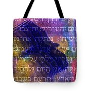 House Of The Holy Tote Bag