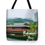 Public Nan Lian Garden Tote Bag