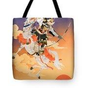 Rakujitsu Tote Bag by Haruyo Morita