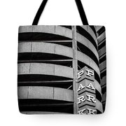 Red Zone Parking Tote Bag