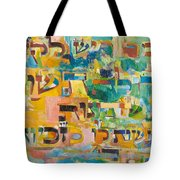 Reish Lachish Said Great Is Repentance For It Transforms Willful Sins Into Merits Tote Bag