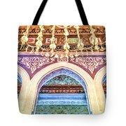 Salam Mosque Tote Bag