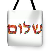Shalom 12 - Jewish Hebrew Peace Letters Tote Bag