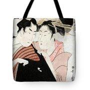 Shirai Gonpachi, C1798 Tote Bag