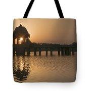 Skn 1379 The Sunrise Flare II Tote Bag