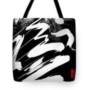 Snow-clad Mountain Inverted Tote Bag