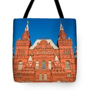 State Museum Of Russian History - Square Tote Bag