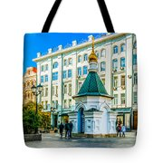 Stoleshnikov Lane Tote Bag