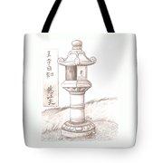 Stone Lantern II Tote Bag