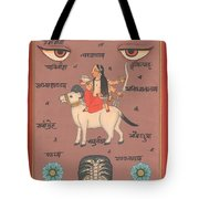 Tantra Tantric Arwork Painting Yoga India Miniature Painting Drawing Portrait  Tote Bag
