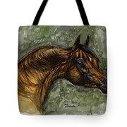 The Bay Arabian Horse Tote Bag