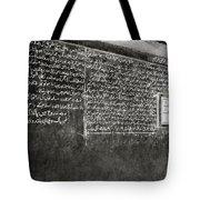 Calligraphy Tote Bag