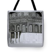 The Dome Of The Rock Tote Bag