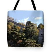 The Great Wall 673 Tote Bag
