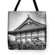 The Japan Pavilion Tote Bag