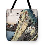 The Lake At Hakone Tote Bag