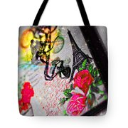The New Love Story Birthday Tote Bag