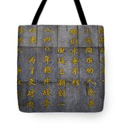 The Peoples Monument, China Tote Bag