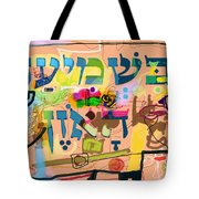 the Torah is aquired with attentive listening 4 Tote Bag
