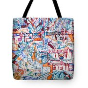 to speak of Your kindnesses in the morning and of your faithfulness in the nights Tote Bag
