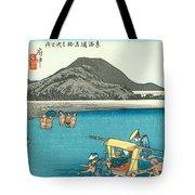 Tokaido - Fuchu Tote Bag