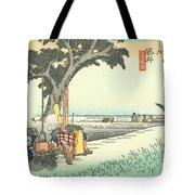 Tokaido - Fukuroi Tote Bag