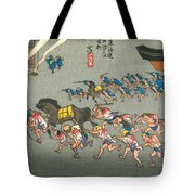 Tokaido - Miya Tote Bag