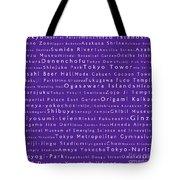 Tokyo In Words Purple Tote Bag