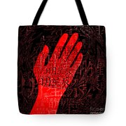 Ripples Of The Culture Tote Bag
