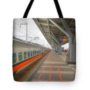 Tw Bullet Train 2 Tote Bag