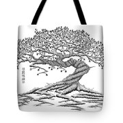 Twisted Gnarled Black Pine Tote Bag