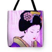 Utsukushii Josei Ichi Tote Bag