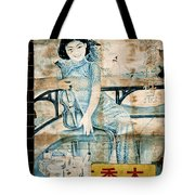 Vintage Chinese Beauty Advertising Poster In Shanghai Tote Bag