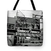 Vintage Vancouver 1961 Tote Bag