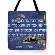Where Are You Going 2 Tote Bag
