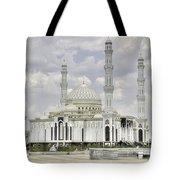 White Mosque Tote Bag