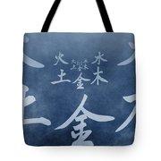 Wu Xing Tote Bag