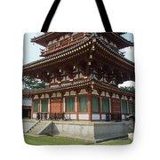 Yakushi-ji Temple West Pagoda - Nara Japan Tote Bag