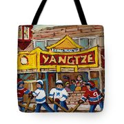 Yangtze Restaurant With Van Horne Bagel And Hockey Tote Bag