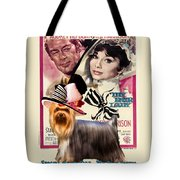 Yorkshire Terrier Art Canvas Print - My Fair Lady Movie Poster Tote Bag