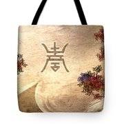 Zen Tree - Two Trees Version Tote Bag