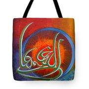 Allah Mohd And Ali Tote Bag
