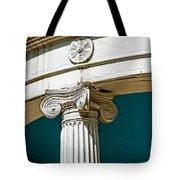 20120915-dsc09908 Tote Bag