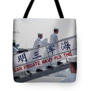 Ailors Board The Peoples Liberation Tote Bag