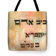 Cherished Is Man For He Is Created In The Divine Image Tote Bag