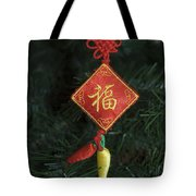 Chinese Christmas Tree Ornament Tote Bag