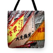 Chinese New Year Nyc 4704 Tote Bag